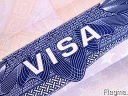Справка о доходах для визы. Помощь в оформлении визы. Гарант