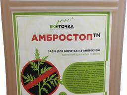 Средство для борьбы с амброзией Амбростоп Украина жидкое 20 л