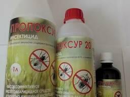 Средство для борьбы с насекомыми Пропоксур 20