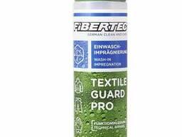 Средство для стирки одежды с мембраны Fibertec Textile Guard Pro (250мл)