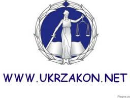 Регистрация плательщиком НДС в Кропивницком