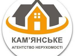 Срочный выкуп квартир, домов и прочей недвижимости