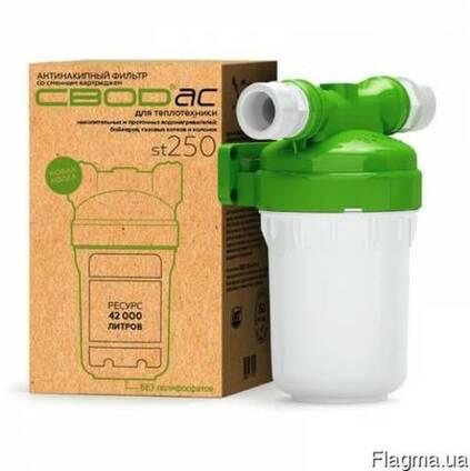 ST250 Фильтр для кондиционирования воды