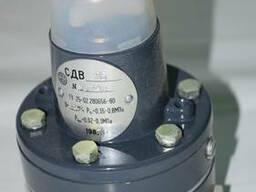Стабилизатор давления воздуха СДВ-25