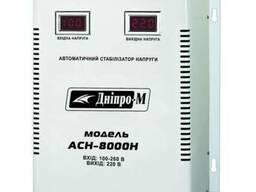 Стабилизатор напряжения АСН-5000Н