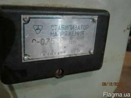 Стабілізатор С-0,75