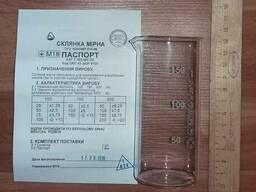 Стакан мерный мерник с паспортом поверкой для алкоголя