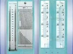 Гигрометры ВИТ-1, ВИТ-2, ВИТ-3 (УРИ)