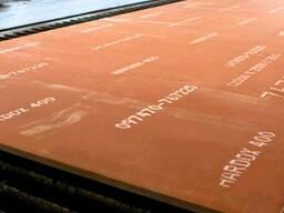 Хардокс 20мм лист износостойкий суперпрочная сталь