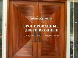 Стальные входные двери украинского производителя уличные