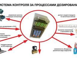 Системы учета потребления или движения топлива (генераторы,