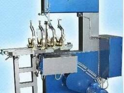 Ленточный станок для механической обработки слитков Р230С