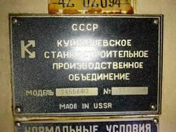 Станок 2455АФ2, 2620