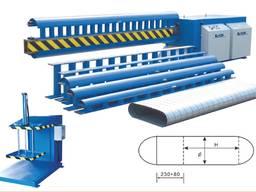 Станок для изготовления овальных воздуховодов (Китай)