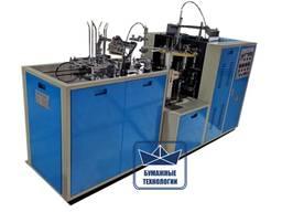 Станок по производству бумажных стаканов для кофе