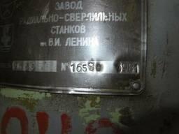 Станок радіально-сверлильний 2М55 - фото 3