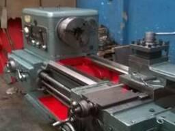 Станок токарно-винторезный 163 рмц 3м. (ДИП 300)