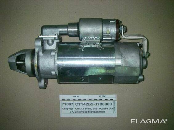 Стартер Камаз СТ142Б1-3708000(-10) Евро-1, Евро-2, Евро-3