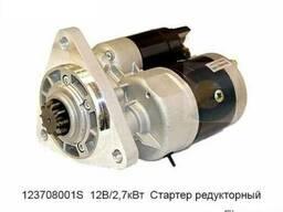 Стартер МТЗ 80, 82, трактор Беларус, редукторный 2,8 кВт. 12