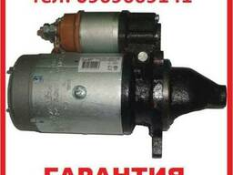 Стартер МТЗ/Т-16/ЮМЗ/Т-40/К-700/Т-25/МАЗ/КамАЗ/Урал/ЛиАЗ/ЗИЛ