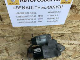 Стартер Renault Laguna 3 1.5 Dci 07-15р. (Рено Лагуна III) 8200584675