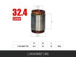 Статор для шпинделя (1,5 кВт; 2,2 кВт)