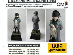 Статуэтки по фото с портретным сходством в Украине