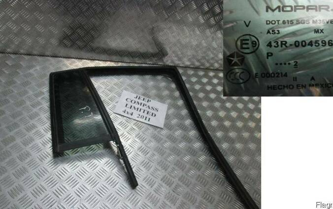 Стекло, заднее, боковое, форточки Jeep Compass 06-14 автошрот