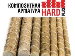 """Стеклопластиковая Арматура Композитная 6мм """"HARD """" от Завода"""