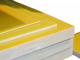 Стеклотекстолит СТЭФ-1 толщина 0, 5 мм