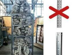 Стелаж металевий торгове складське устаткування