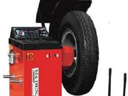Стенд балансировочный для колес грузовых и легковых авто .