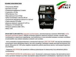 Стенд для заправки кондиционеров CLIMA 6000