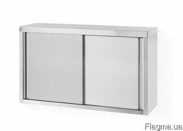 Стенной шкаф- купе сварной
