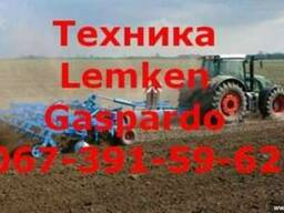 Стерневые культиваторы Лемкен Смарагд