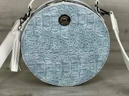 Стильная женская сумка Welassie Бриджит белого цвета со. ..