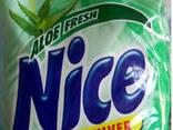 Стиральный порошок Nice aloe vera 10 kg - фото 1