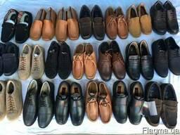 Сток обувь 16, 5 евро/пара. Кожа. Европа.
