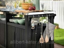 Стол для гриля, барбекю Keter Unity Chef 415 L