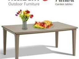 Стол для сада и террасы Futura
