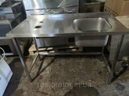 Стол-мойка из нержавеющей стали с бортом 1300х600х900б/у