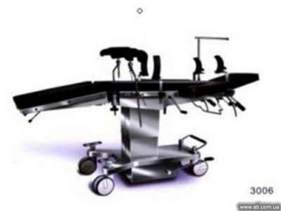 Стол операционный универсальный с гидравлическим приводом пе