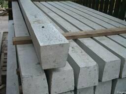 Столб бетонный 2.0м 70x70мм