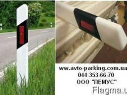 Столбики пластиковые, сигнальные, направляющие, дорожные