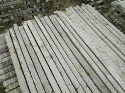 Столбы железобетонные под виноград б/у 1, 2м