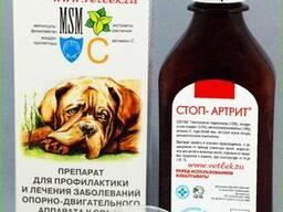 Стоп-артрит суспензия для собак, фл. 100 мл.-175грн и 200мл.