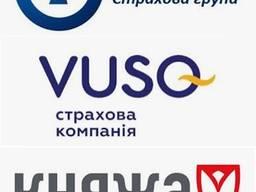 Страхование в Польшу в Европу - для работы и безвиза PZU, VU