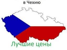 Страховка для Чешской визы
