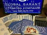 Страховка для визы в Польшу страхование виза 100% открытие - фото 7