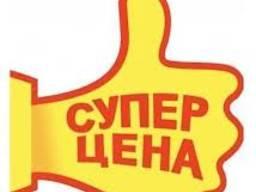 Чешская виза: приглашение, договор, прописка
